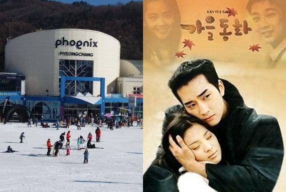 Menikmati Liburan Musim Dingin di Lokasi Syuting Drama 'Autumn in My Heart'