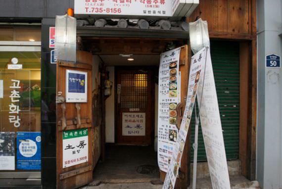 Restoran Tobang