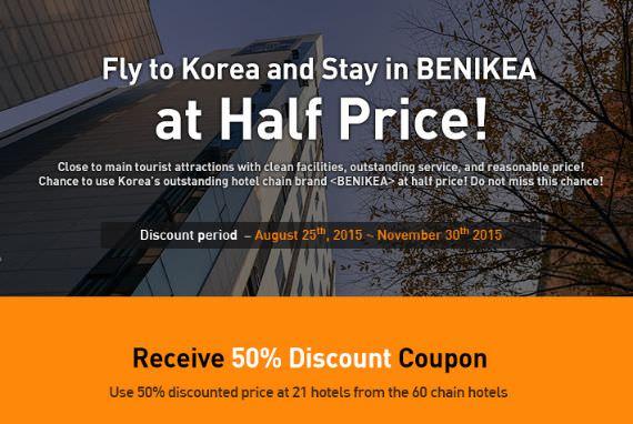 Kunjungi Korea dan Nikmati Manfaat yang ditawarkan BENIKEA Hotel