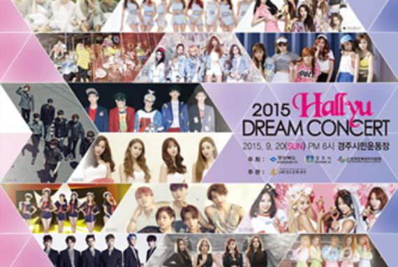 Hallyu Dream Festival