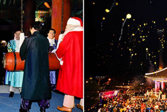 Rayakan Malam Tahun Baru di Seoul dan Busan!