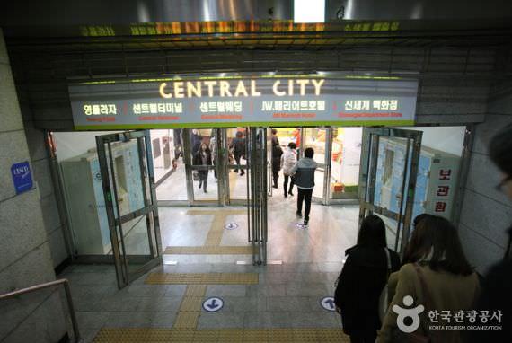 Komplek Belanja Central City