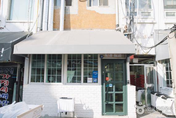 Restoran Mandujip