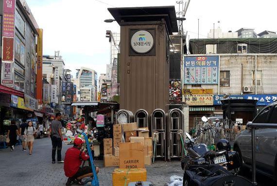 Pasar Namdaemun, Surganya Belanja Oleh-Oleh Murah di Korea