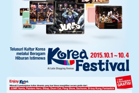 Korea Festival 2015