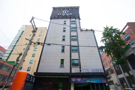 Nine Hotel