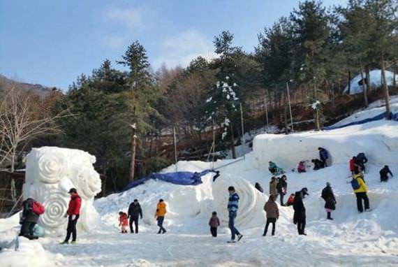 Festival Salju Yangju