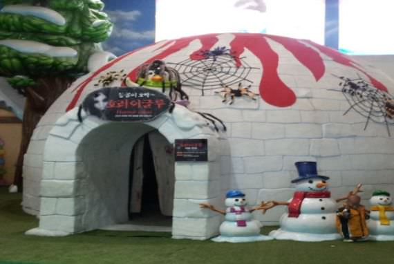 Woongjin Playdoci Snowdoci
