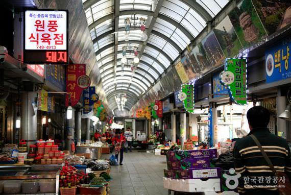 Pasar Gyeongju Seongdong