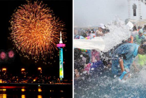 Menuju ke Pohang untuk Ikut Festival Kembang Api Internasional!
