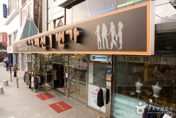 Itaewon Fashion Ilbeonga (Jalan Pertama)
