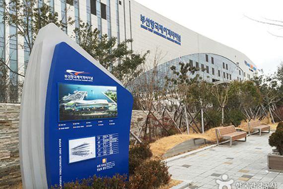 Terminal Pelabuhan Penumpang International Busan