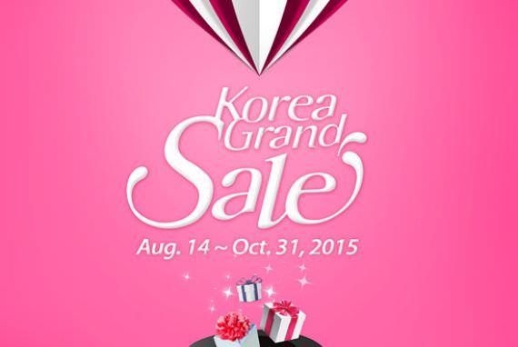 Korea Grand Sale 2015