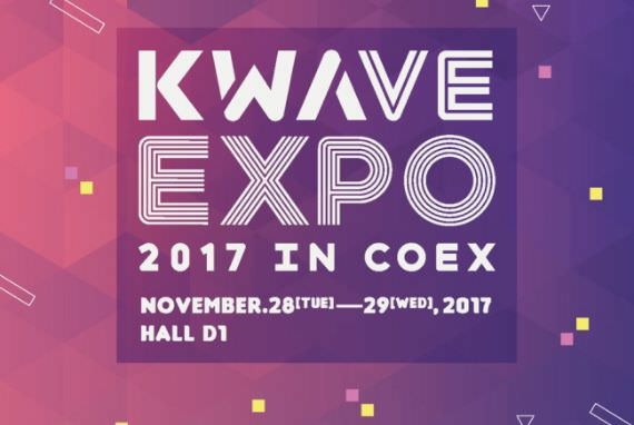 KWAVE-EXPO 2017