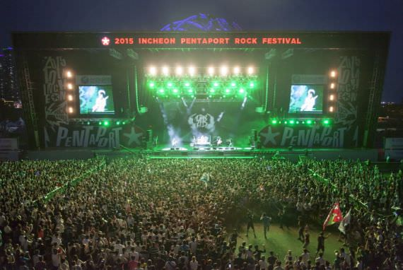 Festival Pentaport Rock Incheon