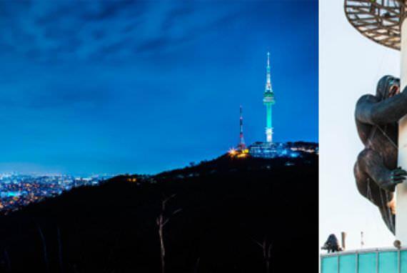 Lantai Bawah Seoul Tower Dibuka Oleh Gorila Raksasa