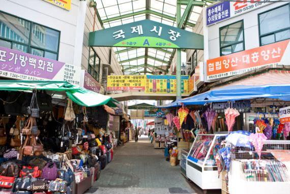 Perwakilan Pasar-Pasar Tradisional 2018