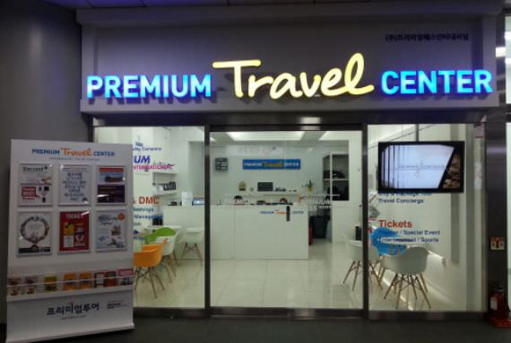 Premium Travel Center - Cabang Seoul