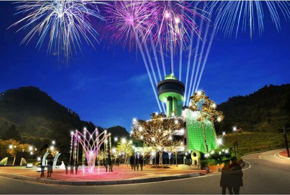 Festival Cahaya Perkebunan Teh Boseong