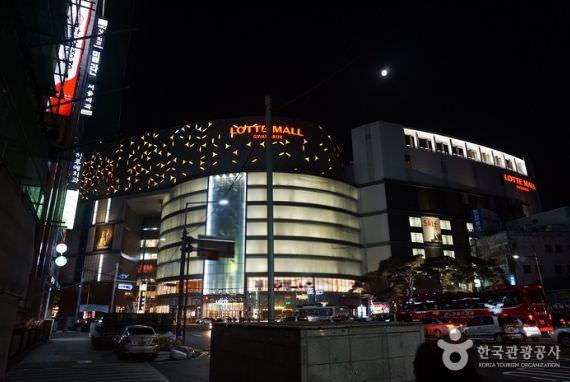 Pusat Perbelanjaan Lotte Cabang Gwangbok
