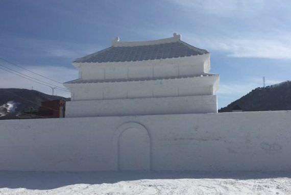 Kunjungi Festival Salju Daegwallyeong di Pyeongchang