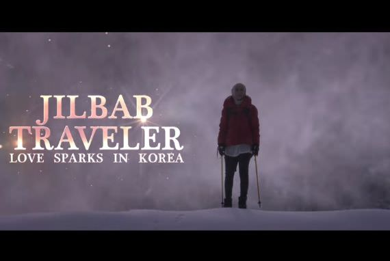 Video Teaser Film 'Jilbab Traveler: Love Sparks in Korea'