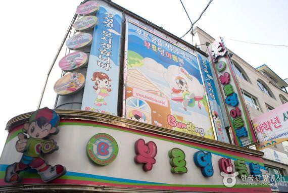 Pusat Perbelanjaan Baju Anak Burdeng