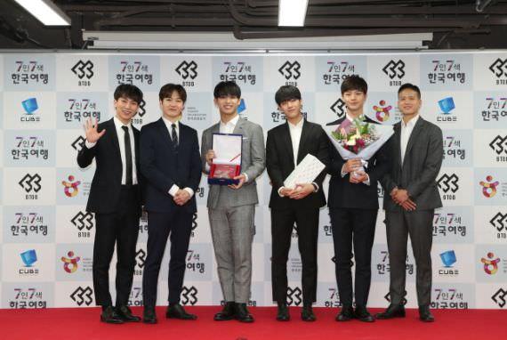 BTOB, Duta Kehormatan Pariwisata Korea untuk Tahun 2018