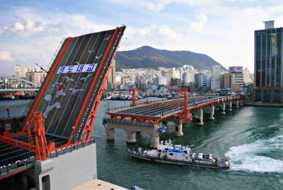 Jembatan Yeongdodaegyo
