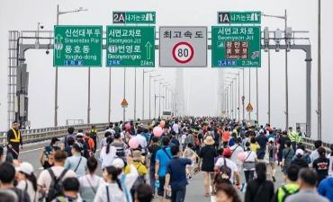 Acara Akses Pejalan Kaki Jembatan Gwangandaegyo (광안대교 개방행사)