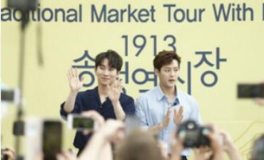 BTOB Memperkenalkan Pasar Tradisional Korea kepada Seluruh Dunia