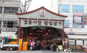 Pasar Gyeongdong Seoul