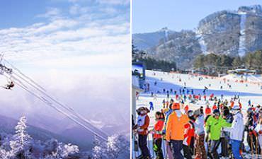 Ski Resort di Gangwon-do Terbuka untuk Umum Mulai November!