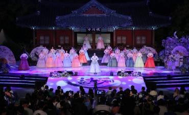 Festival Chunhyang Namwon (남원 춘향제)
