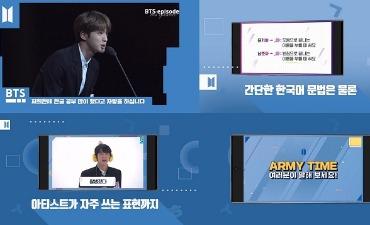 """Ayo """"Belajar Bahasa Korea dengan BTS"""""""