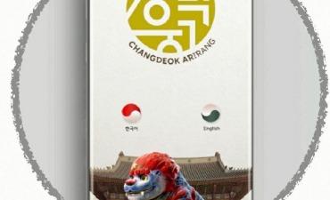 Perjalanan di Smartphone Anda dengan Changdeok AR-irang