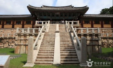 Kuil Gyeongju Bulguksa  [UNESCO World Heritage]