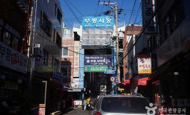 Pasar Bupyeong (Kkangtong)