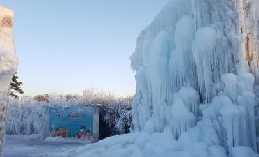 Festival Perjalanan Musim Dingin Paleolitik Yeoncheon (연천 구석기 겨울여행)