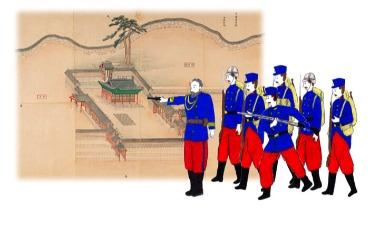 Photo_Oegyujanggak, Tempat Uigwe (Protokol Kerajaan Dinasti Joseon), Buku Terindah di Dunia, Berada