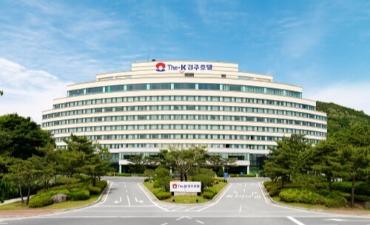 Photo_Dunia Spa The-K Hotel Gyeongju (더케이경주호텔 스파온천)
