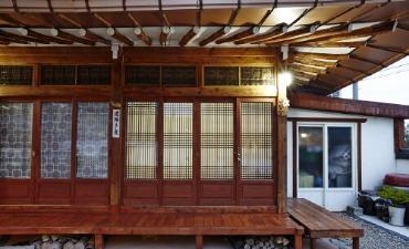 Huewon [Sertifikasi Mutu Pariwisata Korea]