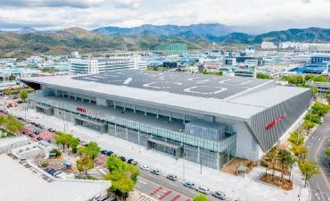 Pembukaan Gedung Pameran EXCO ke-2 di Daegu