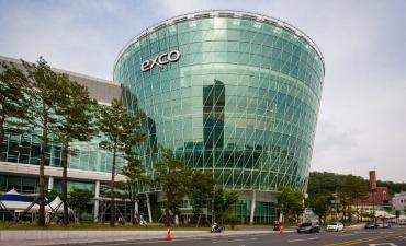 Kota Daegu Menerima Gelar  'Kompleks Konferensi Internasional'