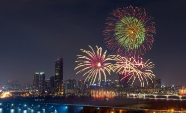 Festival Kembang Api Internasional Seoul (한화와 함께하는 서울세계불꽃축제)