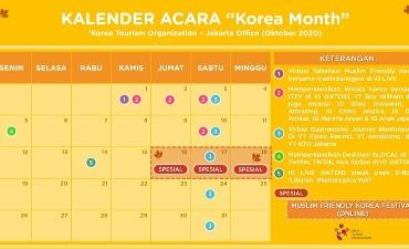 """Tahun Ini, Muslim Friendly Korea Festival Diadakan Secara Daring Bertepatan dengan Perayaan """"Bulan Korea"""""""
