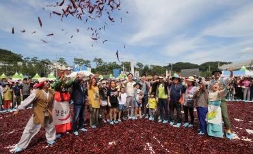 Festival Cabai Merah Goesan (괴산고추축제)