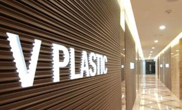 V Plastic Surgery