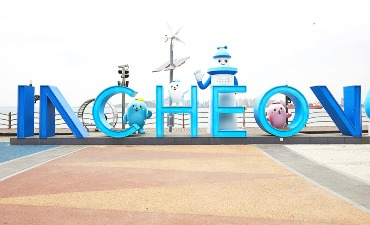Photo_Ayo Jelajahi Incheon Bersama Feel the Rhythm of Korea!