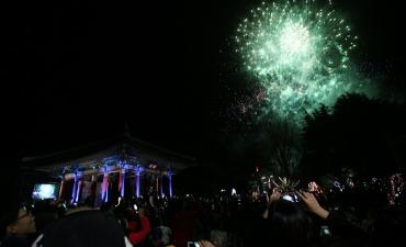 Festival Matahari Terbit Busan (부산해맞이축제)